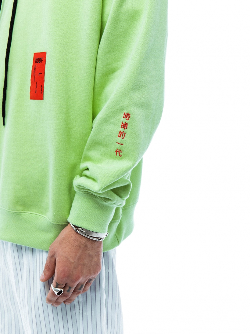 FANNY PACK HOODIE PISTACCHIO