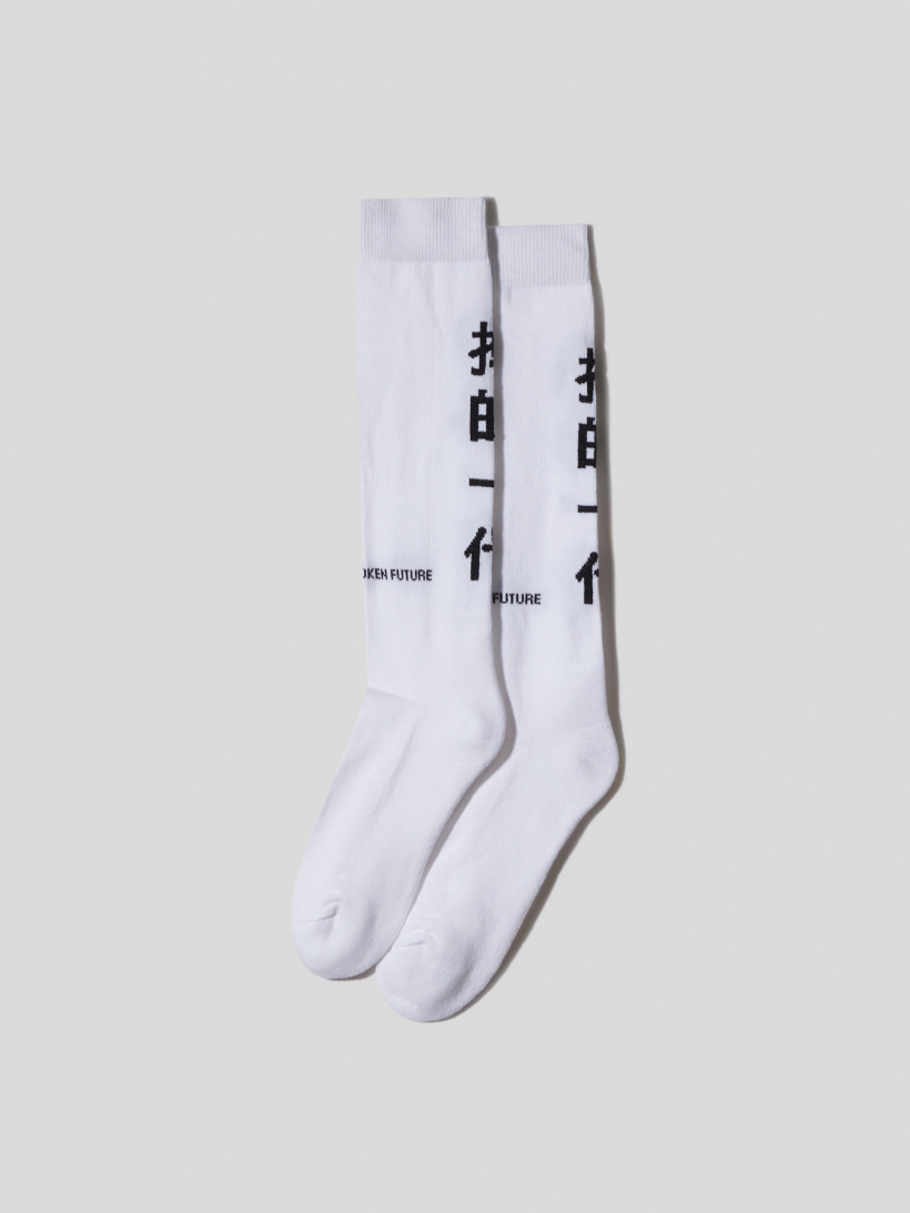 CHINESE LOGO SOCKS